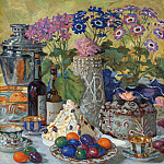 Easter table, Nikolai Petrovich Bogdanov-Belsky