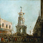 Francesco Guardi -- The Feast of Maundy Thursday in Venice, Part 4 Louvre