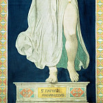 Part 4 Louvre - Ingres, Jean Auguste Dominique -- Carton:Saint Raphael, Archangel, 1842. Drawing for a stained glass window, 210 x 92 cm