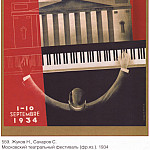 Soviet Posters - Moscow Theatrical Festival (French) (N. Zhukov, S. Sakharov)