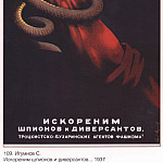 Soviet Posters - We eliminate spies and saboteurs. Trotskyite-Bukharinic agents of fascism! (S. Igumnov)