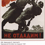 Soviet Posters - Conquest of October will not give up! (N. Avvakumov., V. Shcheglov)