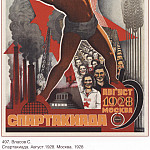 Soviet Posters - Spartakiad. August. 1928. Moscow. (Vlasov S.)