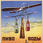 Soviet Posters - Beer. Water. Shabolovsky factory. Karniev. Gorshanov and Co. Moscow. (Unknown artist)