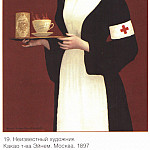 Soviet Posters - Cocoa of the Einem partnership. Moscow. (Unknown artist)