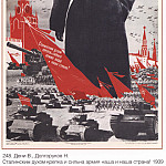 Soviet Posters - Stalin's spirit is strong and our army is strong! (Denis V., Dolgorukov N.)