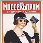 Soviet Posters - Mosselprom. Tobacco products. (Bulanov M.)