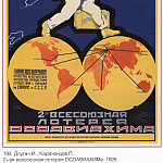 Soviet Posters - The 2nd All-Union Lottery of OSOAVIACHEM. (Dlugach I., Karachentsov P.)