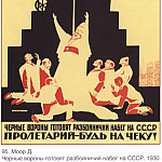 Soviet Posters - Black crows are preparing a robbery raid on the USSR. Proletarian, be on the alert! (Moore D.)