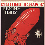 Soviet Posters - Red gift to the white man. Move this suitcase to the forehead. (Moore D.)