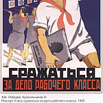 Soviet Posters - Pioneer! Learn to fight for the cause of the working class (Lebedev, Krasilnikov N.)
