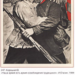 Soviet Posters - Our army is the army of the liberation of working people I. Stalin (V. Koretsky)