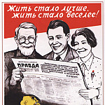 Soviet Posters - Life has become better, life has become happier! (Efimov B., Joffe M.)