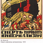 Soviet Posters - Death to World Imperialism (Moore D.)