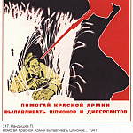 Soviet Posters - Help the Red Army to catch spies ... (Vandyshev P.)