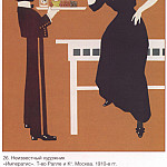 Soviet Posters - Imperatis. Association of Ralle and Co. Moscow. ( Unknown artist )