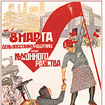 Soviet Posters - March 8 is the day of the workers' uprising against kitchen slavery! Down with the bustle and philistinism of domestic life! (Deykin B.)