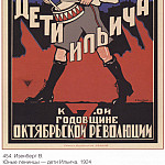 Soviet Posters - Young Leninists are the children of Ilyich. By the 7th anniversary of the October Revolution. (Isenberg V.)