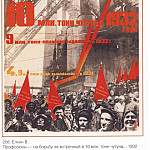 Soviet Posters - Trade unions - to fight for a counter in 10 million tons of cast iron ... (Elkin V.)