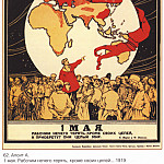 Soviet Posters - 1st of May. The workers have nothing to lose except their chains ... (Apsit A.)