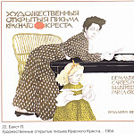 Soviet Posters - Artistic open letters of the Red Cross (L. Bakst)