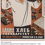 Soviet Posters - Collective farmers and individual farmers! We will give bread to the state on the obligation in full and on time! (Govorkov V.)