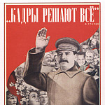"Soviet Posters - ""Cadres decide everything."" I.V.Stalin. (Klutsis G.)"