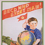 Soviet Posters - The whole world will be ours! (Zavyalov J.)