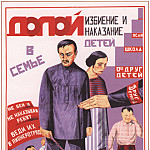 Soviet Posters - Down with the beating and punishment of children in the family. (Fedorov A.)