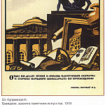 Soviet Posters - Citizens, keep the monuments of art (Kupreyanov N.)