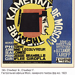 Soviet Posters - Touring poster of the Moscow Chamber Theater (in French). (Stenberg V., Stenberg G.)