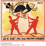 Soviet Posters - Ukrainians and Russian call alone - yes there will be no pan over the working gentleman! (Mayakovsky V.)