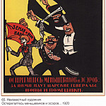 Soviet Posters - Beware of the Mensheviks and Socialist-Revolutionaries: behind them are the royal priests and landlords.