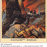 Soviet Posters - For the honor of his wife, for the lives of children, For the happiness of his homeland, For our fields and meadows - Kill the invader-enemy! (Golovanov L.)
