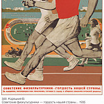 Soviet Posters - Soviet athletes - the pride of our country's pride ... (Koretsky V.)