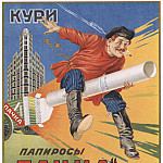 Soviet Posters - Smoke cigarettes Tutu. Nowhere, except in the Mosselprom (M. Bulanov)