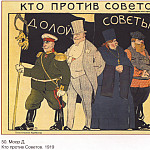 Soviet Posters - Who against the Soviets. (Moore D.)
