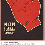 Soviet Posters - Proletarian army, go to the Soviets to choose! (Unknown artist)
