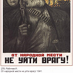 Soviet Posters - From the people's revenge is not to leave the enemy! (Rabichev I.)