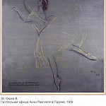 Soviet Posters - A tour of Anna Pavlova in Paris. (Serov V.)
