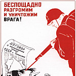 Soviet Posters - Ruthlessly destroy and destroy the enemy! (Kukryniksy)