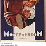 Soviet Posters - Morse. Mosselprom. (Zelensky A.)