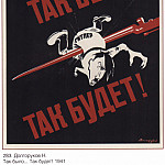 Soviet Posters - So it was ... It will be so! (Dolgorukov N.)
