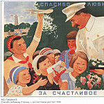 Soviet Posters - Thanks to beloved Stalin - for a happy childhood! (Govorkov V.)