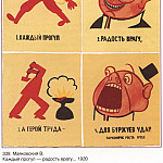 Soviet Posters - Every truancy is a joy to the enemy, and the hero of labor is a blow to the bourgeoisie. (Mayakovsky V.)