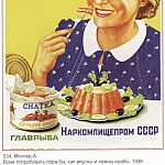 Soviet Posters - Everyone should try it, how delicious and tender the crabs are. Snotka, the best crabs. Glavryba, USSR People's Commissariat for Food Industry (A. Miller)