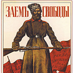 Soviet Posters - The loan of freedom (B. Kustodiev)