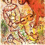 Marc CHAGALL Le clown violoniste et lane rouge 49439 1146, Марк Захарович Шагал