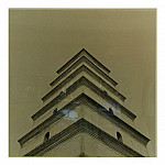 часть 4 -- European art Европейская живопись - Lynn Davis Great Wild Goose Pagoda Xian China #1B 90224 184