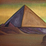 Roerich N.K. (Part 5) - Egypt. Pyramid